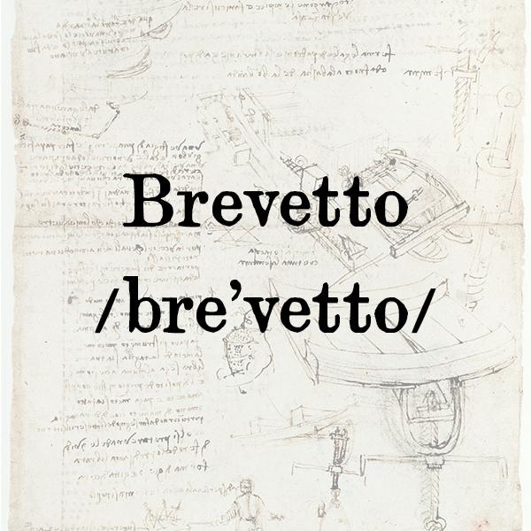 Etimologia della parola Brevetto