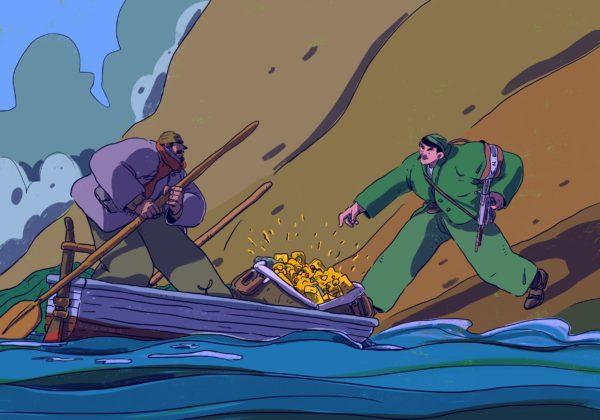 70. L'oro di Dongo (1947)