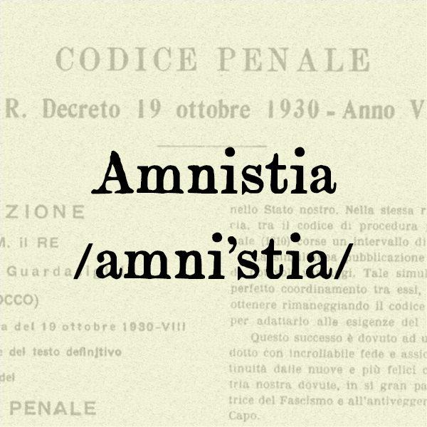 Amnistia, s.f.