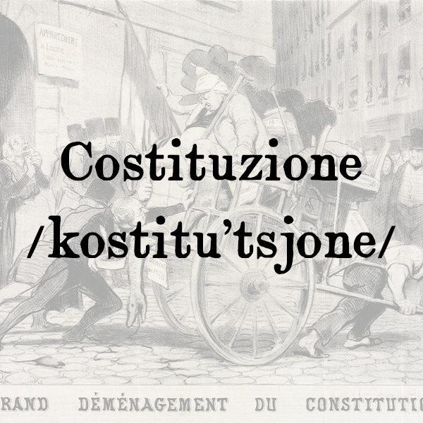 Costituzione, s.f.