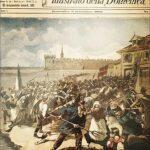 17 agosto 1893 - Il massacro di Aigues-Mortes