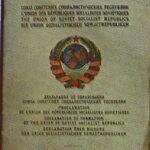30 Dicembre 1922 - Viene costituita l'Unione delle Repubbliche Socialiste Sovietiche