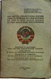 30 Dicembre 1922 – Viene costituita l'Unione delle Repubbliche Socialiste Sovietiche