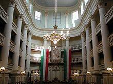 27 Dicembre 1796 – Si apre il congresso cispadano di Reggio Emilia, nel corso del quale verrà adottato il tricolore come bandiera nazionale della Repubblica Cispadana
